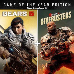 خرید بازی Gears 5 Hivebusters برای PC