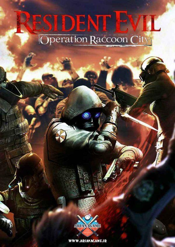 خرید بازی Resident Evil Operation Raccoon City برای PC