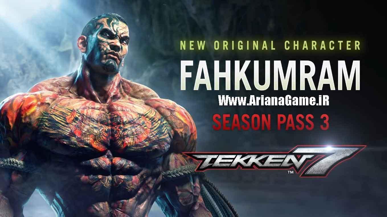 خرید بازی Tekken 7 Ultimate Edition برای PC