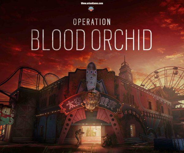خرید بازی Tom Clancy's Rainbow Six Siege Operation Blood Orchid