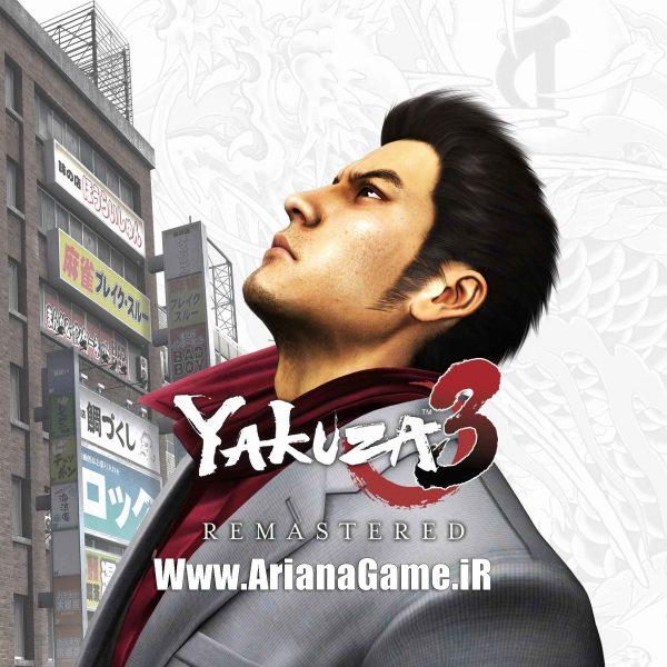 خرید بازی Yakuza 3 Remastered برای PC