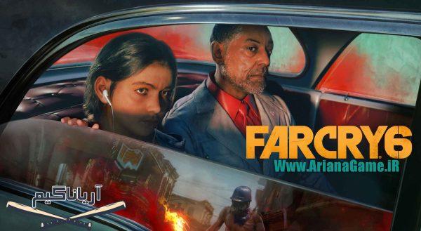 خرید بازی Far Cry 6 (فارکرای 6) برای PC